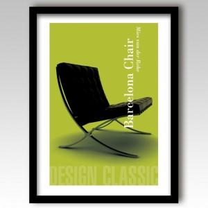 Barcelona Chair Art Print