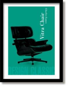 Vitra Chair art print